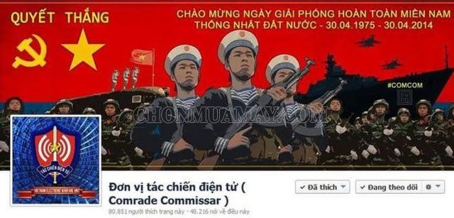 nguon-goc-dong-lao-la-gi